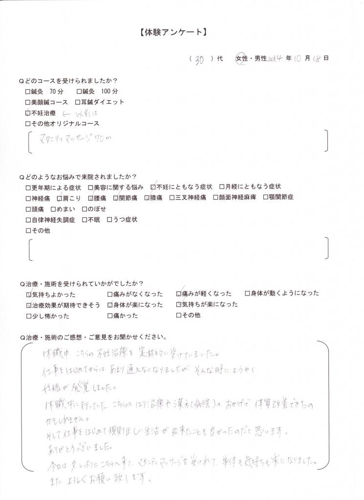 小倉さん 001