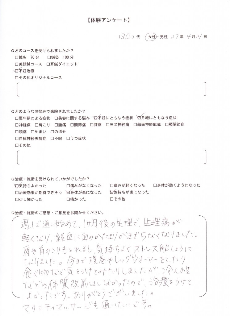 小池可奈さん 001