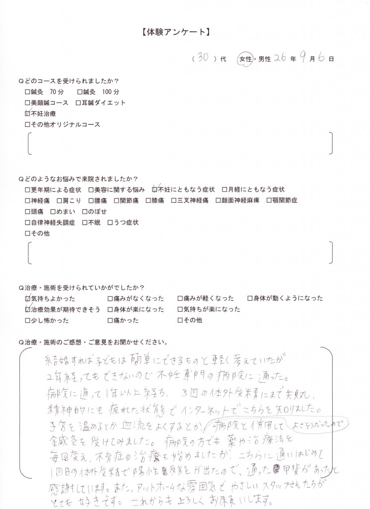 西川さん 001