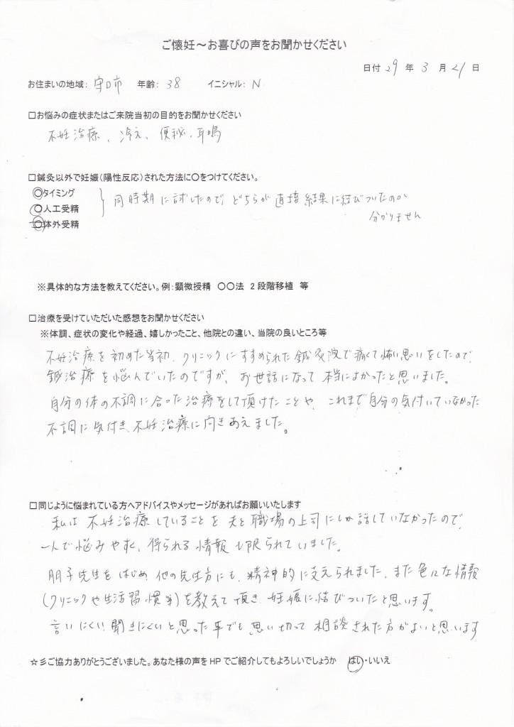 IMG_20170324_0001