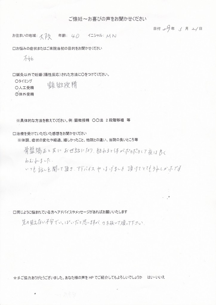 IMG_20170325_0001