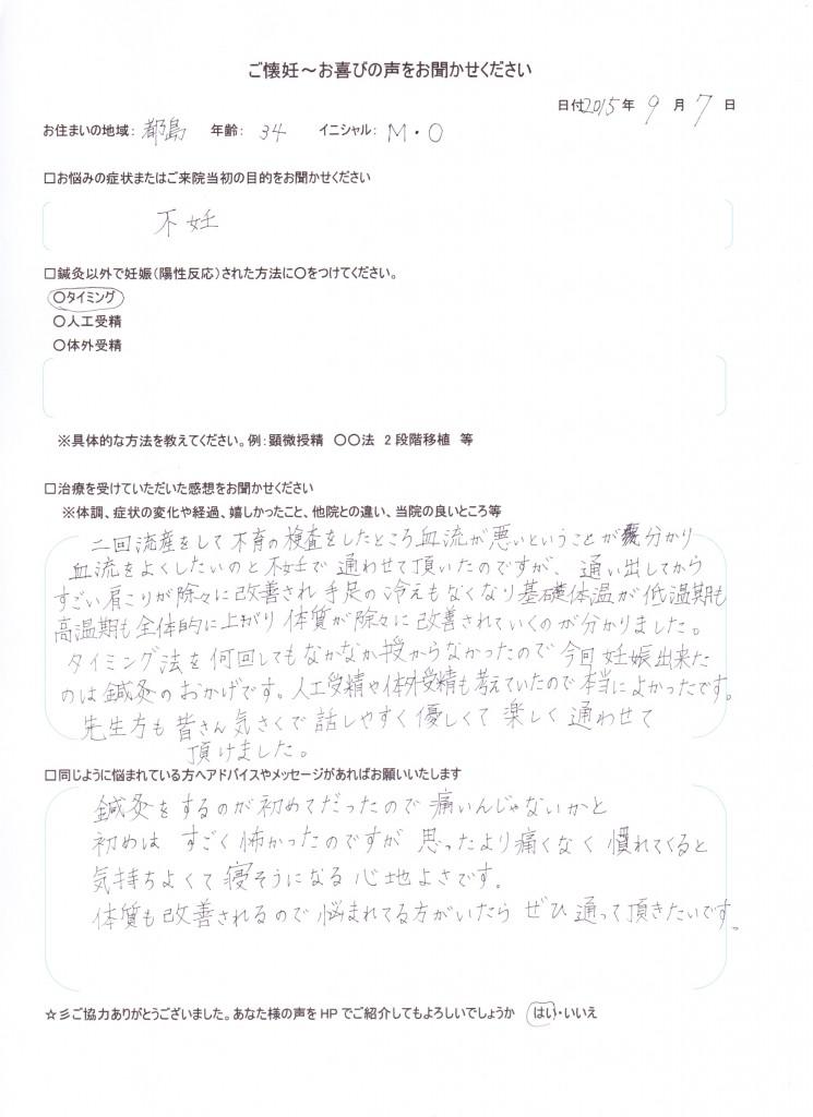 橋本さん 001